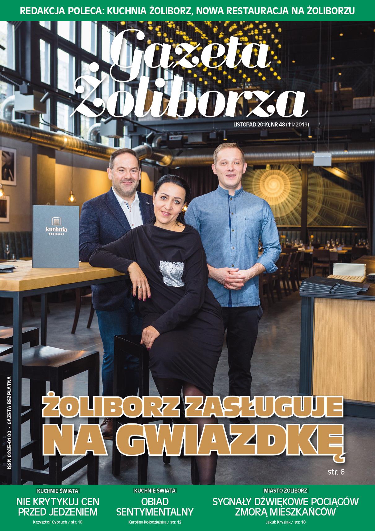 Gazeta Żoliborza - 11/2019 (48)